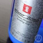 大典白菊純米にごり生酒ウィンターボム720ml【白菊酒造/岡山県】【日本酒】【要冷蔵】