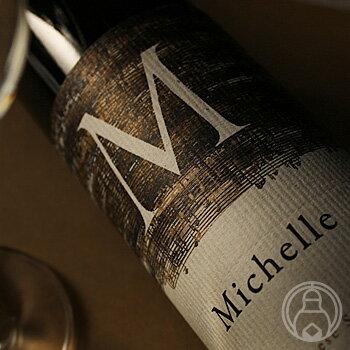 日本酒, 普通酒 Beau Michelle 500ml