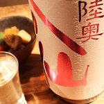 陸奥八仙吟醸ピンクラベル無濾過生酒720ml【八戸酒造/青森県】【日本酒】【要冷蔵】