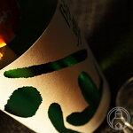 陸奥八仙特別純米緑ラベルひやおろし1800ml【八戸酒造/青森県】【日本酒】【要冷蔵】
