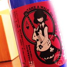 三芳菊WILD-SIDE微発泡にごり純米酒360ml【三芳菊酒造/徳島県】【日本酒】【要冷蔵】
