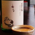 萩の鶴純米吟醸別仕込(猫ラベル)720ml【萩野酒造/宮城県】【日本酒】【要冷蔵】