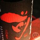 古伊万里 前 純米酒 1800ml【古伊万里酒造/佐賀県】【日本酒】【クール便推奨】