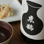 東鶴純米お燗酒【東鶴酒造/佐賀県】【日本酒】【クール便推奨】