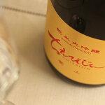 ちえびじん純米大吟醸愛山【中野酒造/大分県】【日本酒】【クール便推奨】
