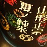 山形正宗夏ノ純米1800ml【水戸部酒造/山形県】【日本酒】【クール便推奨】