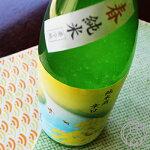 手取川春純米辛口720ml【吉田酒造店/石川県】【要冷蔵】【日本酒】