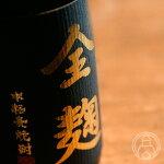 つくし全麹720ml【西吉田酒造/福岡県】【焼酎】