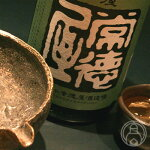 常徳屋高精白720ml【常徳屋酒造/大分県】【焼酎】