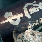 常徳屋道中原酎720ml【常徳屋酒造/大分県】【焼酎】