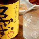 【誕生日】【ギフト】【お中元】黄色い椿 (つばき) 芋 1.8L