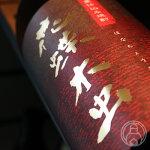 花蝶木虫900ml【白石酒造/鹿児島県】【焼酎】