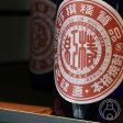 紅椿 1800ml【白石酒造/鹿児島県】【焼酎】