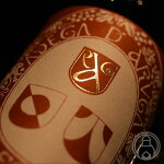 アルガーノフォーゴ750ml【勝沼醸造/山梨県】【日本ワイン】【クール便推奨】