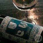 アルガーノボシケ750ml【勝沼醸造/山梨県】【日本ワイン】【クール便推奨】