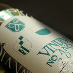 ★OP★アルガーノ甲州750ml【勝沼醸造/山梨県】【ワイン】【クール便推奨】