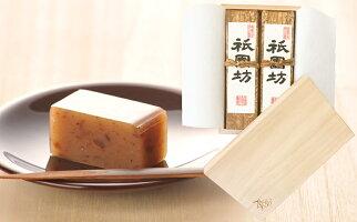 柿羊羹祇園坊木箱入2棹(約550g)