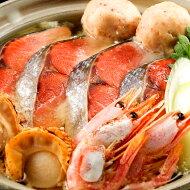 鍋セット海鮮北海道豪華石狩鍋鮭ホタテ海老ホッキつみれ簡単調理2〜4名様用