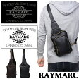【正規品】RAYMARC 002 ボディバッグ メンズ レディース 男女兼用 ワンショルダー 人気 男性 女性 通学 通勤 鞄 かばん バッグ 斜め掛け 斜めがけ 父の日 母の日 シンプル プレゼント ビンテージ レザー 革 防水 レイマーク