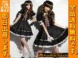 【在庫処分】ハロウィン 衣装 メイド コスプレ 仮装 コスチューム かわいい お手軽3点セット メイド S M L XL 大きいサイズ
