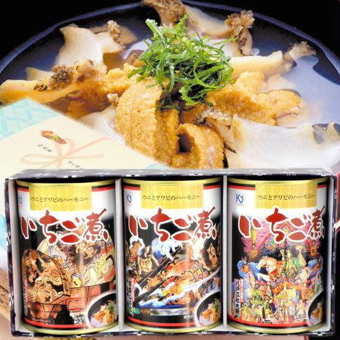 いちご煮缶詰ハーモニー贈答ギフト用3個セット■10P03Dec16■【楽...