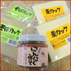 麦かっけ2個・蕎麦かっけ2個とにんにく味噌1個のセット【送料無料】【smtb-TD】【tohoku】