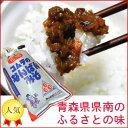 コムラの南蛮みそ(大)230g 青森の味噌料理 【なんばんみそ】■10P03Dec16■ 2