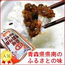 コムラの南蛮みそ(大)230g 青森の味噌料理 【なんばんみそ】■10P03Dec16■ 3
