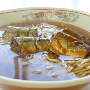 さんまラーメンを八戸ラーメンで作る5食セット(秋刀魚ラーメン5食セット)【送料無料】【RCP】【smtb-TD】【tohoku】!