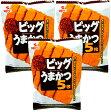 ビッグうまかつ(駄菓子カツ)5枚入り3個セット■10P03Dec16■【送料無料】【smtb-TD】【tohoku】