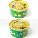 印刷せんべいとプチギフトの海翁堂で買える「サヴァ缶-国産サバのレモンバジル味(東の食の会)■10P03Dec16■」の画像です。価格は540円になります。