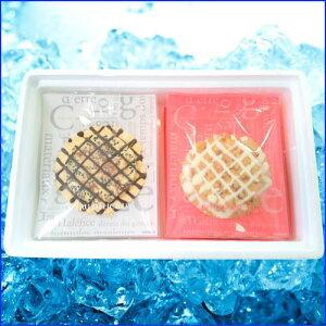 冷やし南部(冷凍アイスチョコレート南部煎餅)10枚セット(ミックス煎餅チョコ5枚、豆煎餅ホワイ…