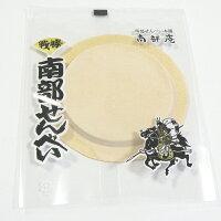 猫用おやつ!にゃんぶ煎餅(キャットフード)■05P06may13