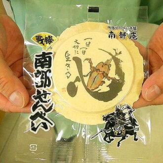 對稲葉恵秀流南部煎餅(心的書印刷白煎餅)每天大塊起作用的■10P03Dec16■