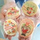 サンタさんのクリスマス塩バター(小判)せんべい-ピロ個装タイプ■10P03Dec16■ 小ロット お菓子 1個から