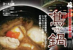 青森十和田の蔦温泉の名物鍋。素材を青森県産にこだわった鍋です。シャモロックスープと山の芋...