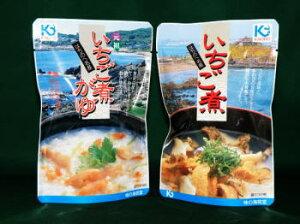 メール便で送料込のいちご煮セット♪ウニとアワビの潮汁『いちご煮』といちご煮と厳選米を炊い...