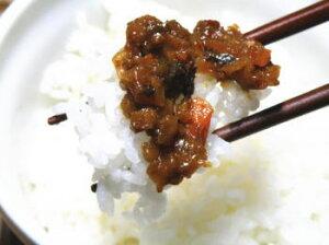 格安クール送料対応!昔から変わらない南蛮味噌青森の野菜がたっぷりの甘辛い食感が美味い!ご...