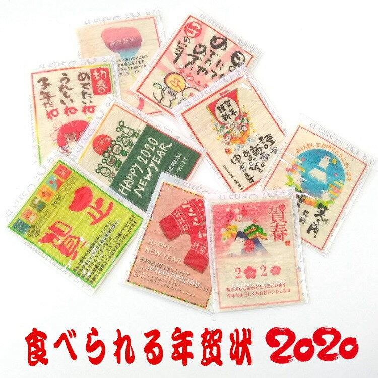 駄菓子, 駄菓子珍味 2020 910P03Dec16 1 OK