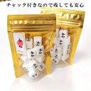 元号CUBE-令和(新元号プリントマシュマロ)■10P03Dec16■ 小ロット お菓子 1個から 3