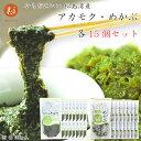 国内産昆布、食物繊維、ミネラルたっぷり「北海道産 切り出し昆布大 200g」
