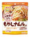 時短 簡単 レシピ 「マルトモ お野菜まる® もやしナムルの素 (40
