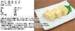北海道産昆布と枕崎産かつお節を使用した関西のうどんつゆ「こんかつまる(R)うどんつゆパック(1人前×4袋)×10個」【鰹節だしパック】