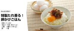 混ぜるだけのふりかけ!特製甘辛たれでご飯をおいしく「パワーご飯(R)手作りふりかけ87g×10袋」【かつお節ふりかけ】