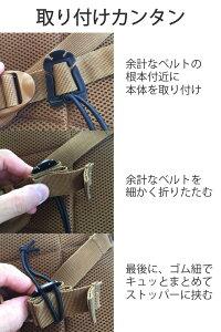 ウェブドミネーター10個セットサバゲー・アウトドア用ゴム紐バッグ・リュックにも便利