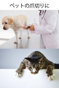 ペット用爪切りネイルトリマーギロチンタイプ犬猫握りやすい形状なので軽い力で切れる