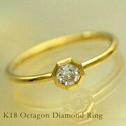 オクタゴン ダイヤモンド ピンキーリング ホワイト