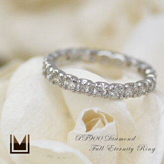 """""""the price of 1 ct! Our popular No.1 ring """"PT900 diamond FL eternity ring"""