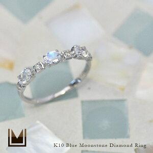 ブルームーンストーン ダイヤモンド ピンキーリング