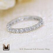 ダイヤモンド フルエタニティリングピンキーリング ダイアモンド フルエタニティー エンゲージリング プロポーズ メッセージ